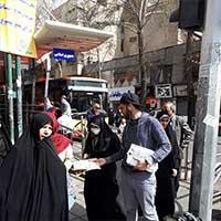 پخش تراکت در تهران
